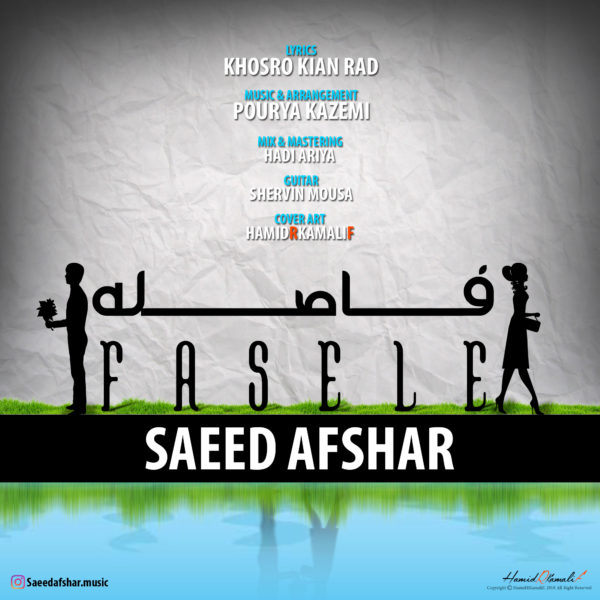 Saeed Afshar - Fasele