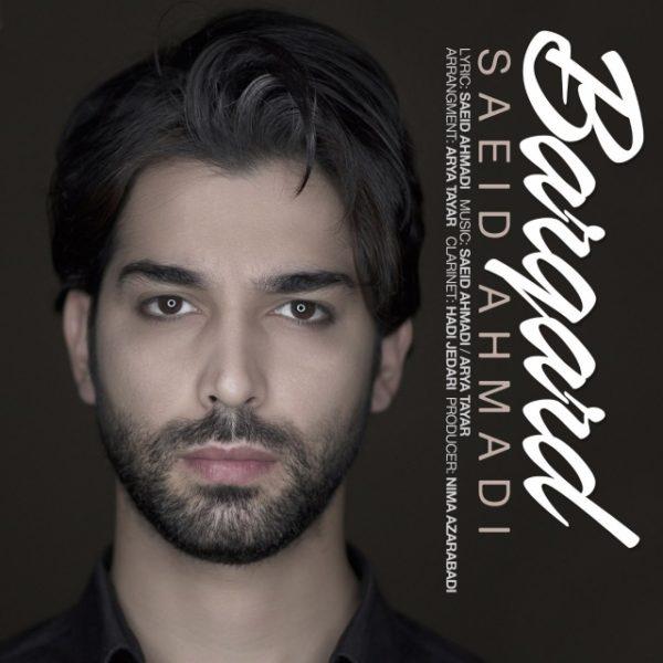 Saeid Ahmadi - Bargard