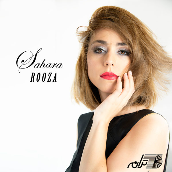 Sahara - Rooza