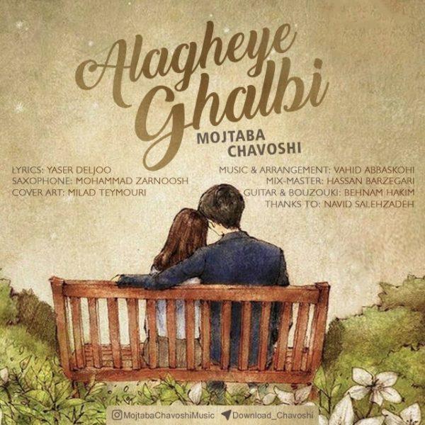Mojtaba Chavoshi - Alagheye Ghalbi