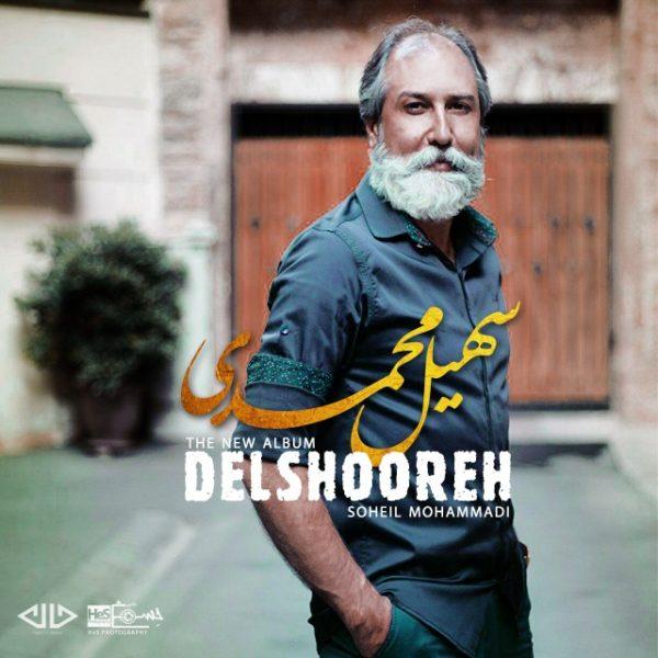 Soheil Mohammadi - Delshoore