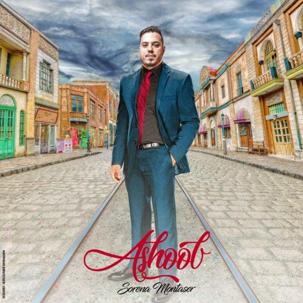 Sorena Montaser - Ashoob