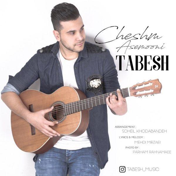 Tabesh - Cheshm Asemooni
