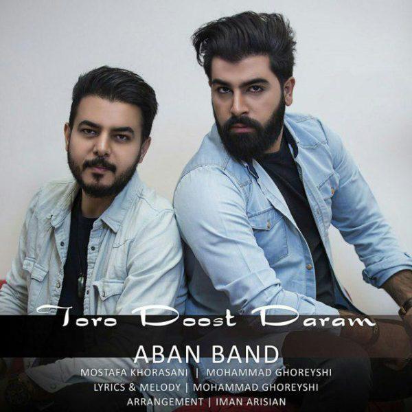Aban Band - Toro Doost Daram