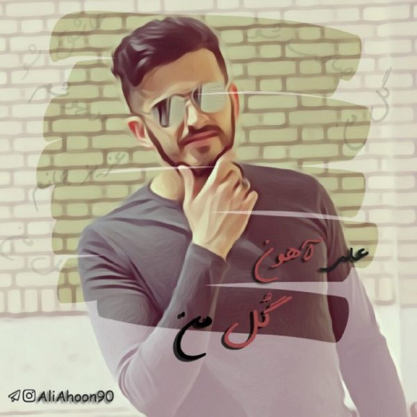 Ali Ahoon - Gole Man