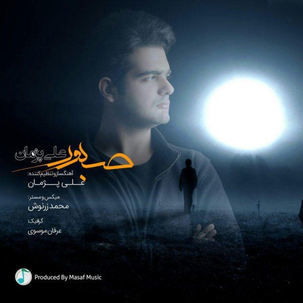 Ali Pezhman - Saboor