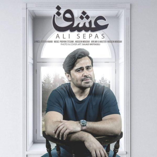 Ali Sepas - Eshgh