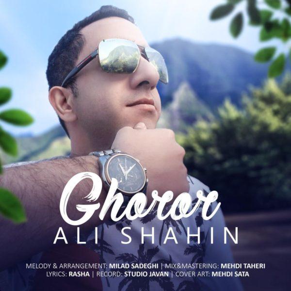 Ali Shahin - Ghoror