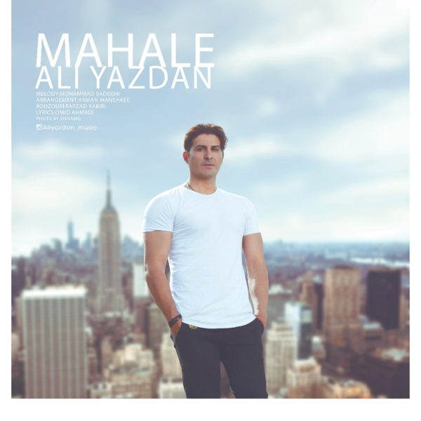 Ali Yazdan - Mahale