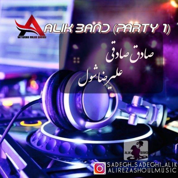Alik Band - Party 1