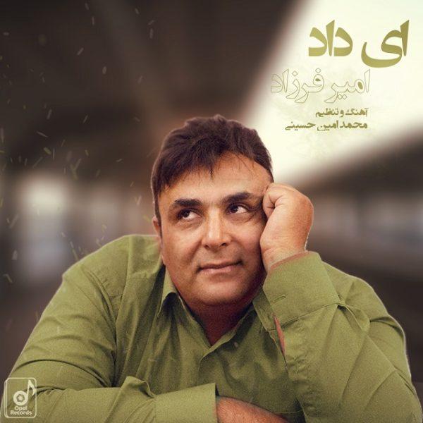 Amir Farzad - Ey Dad