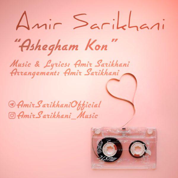 Amir Sarikhani - Ashegham Kon