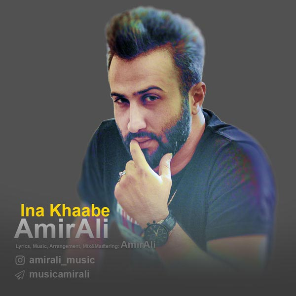 AmirAli - Ina Khaabe