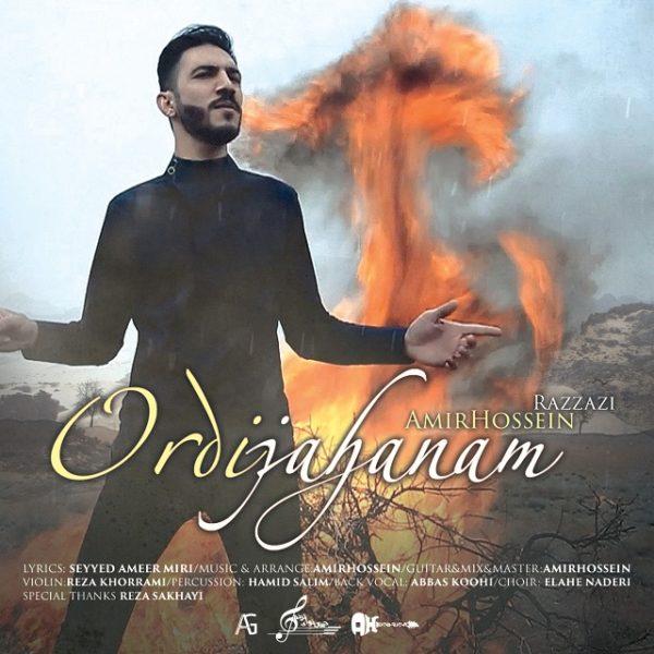 Amirhossein Razzazi - Ordijahannam