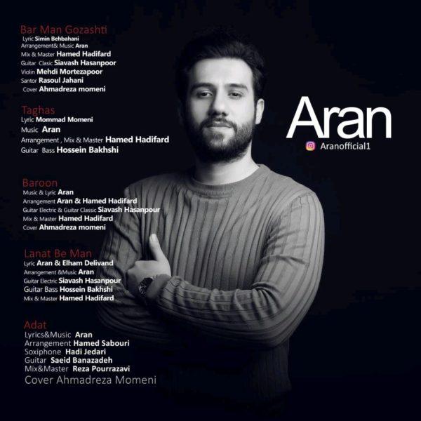 Aran - Aadat