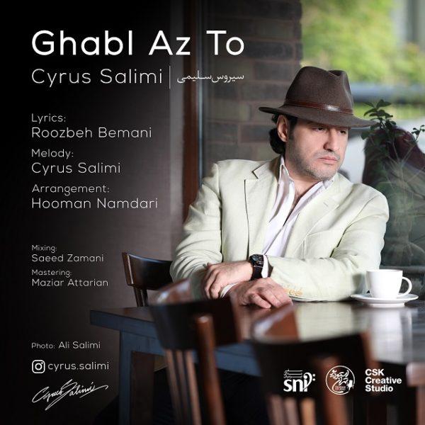 Cyrus Salimi - Ghabl Az To