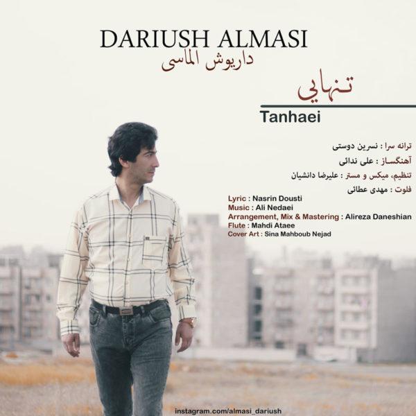 Dariush Almasi - Tanhaei