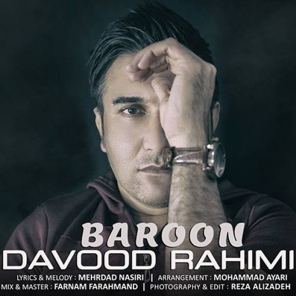 Davood Rahimi  - Baroon