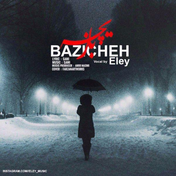 Eley - Baziche
