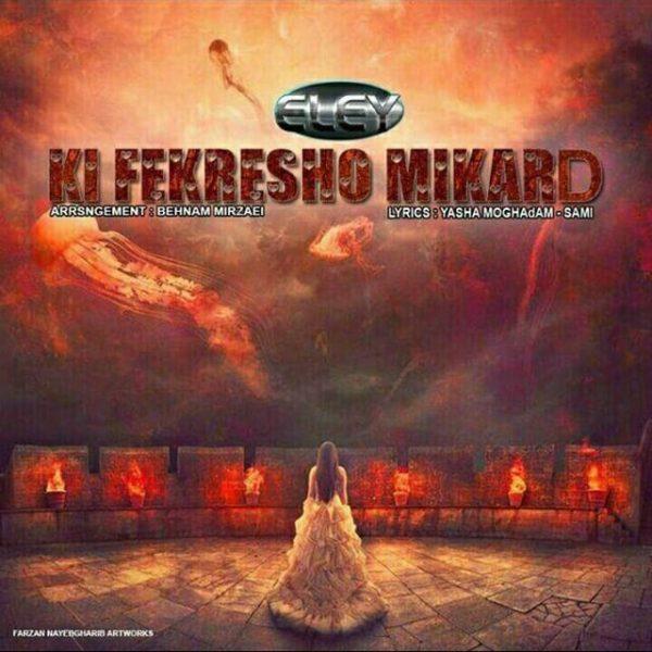 Eley - Ki Fekresho Mikard
