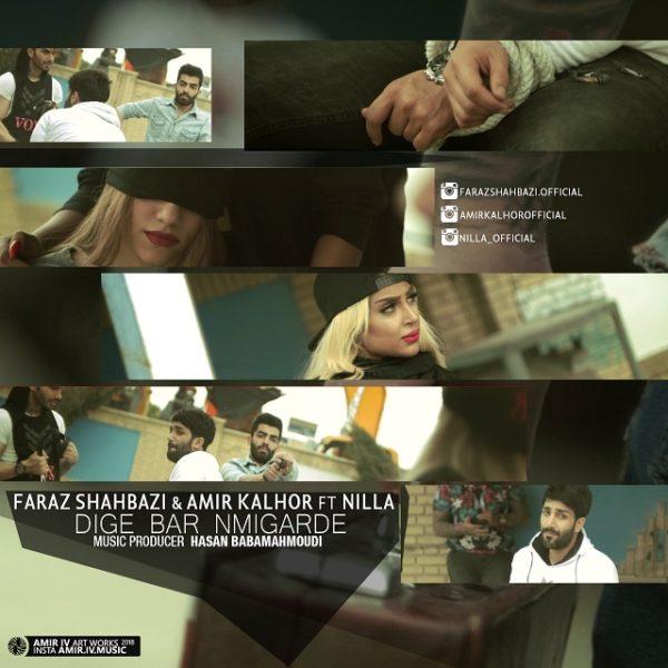 Faraz Shahbazi & Amir Kalhor - Dige Bar Nmigarde