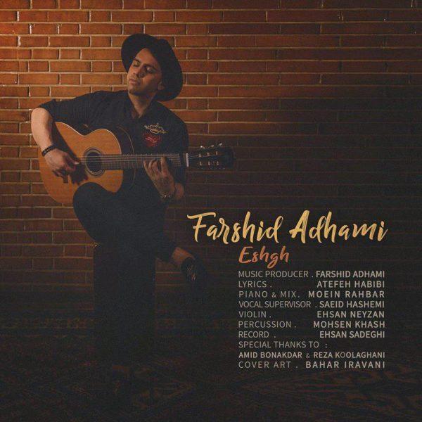 Farshid Adhami - Eshgh