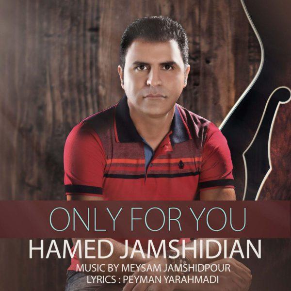Hamed Jamshidian - Faghat Be Khatere To