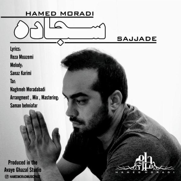 Hamed Moradi - Sajjade