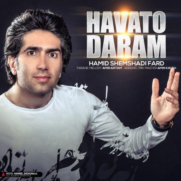 Hamid Shemshadi Fard - Havato Daram