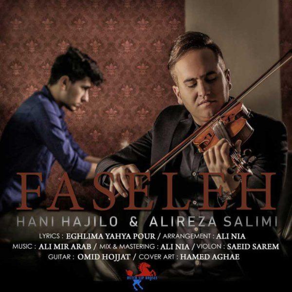 Hani Hajilo & Alireza Salimi - Faseleh