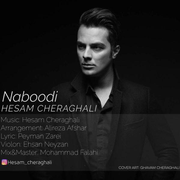 Hesam Cheraghali - Naboodi
