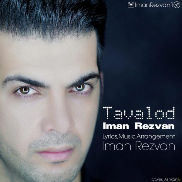 Iman Rezvan - Tavalod