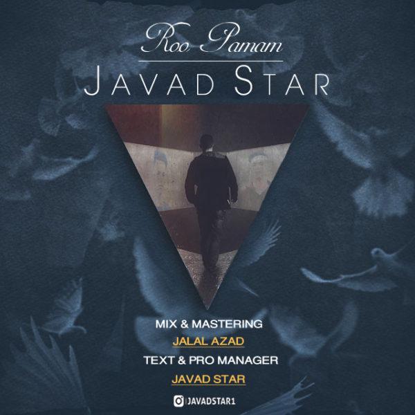 Javad Star - Roo Pamam