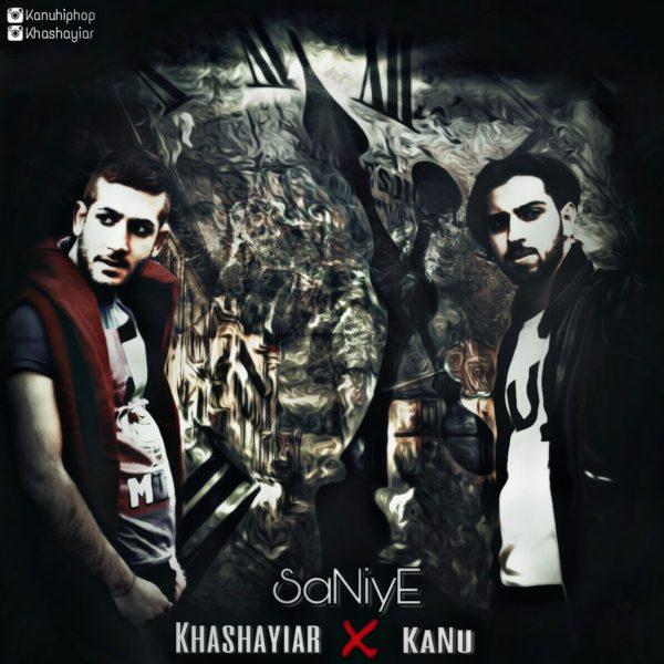 Khashayiar - Saniye (Ft. Kanu)