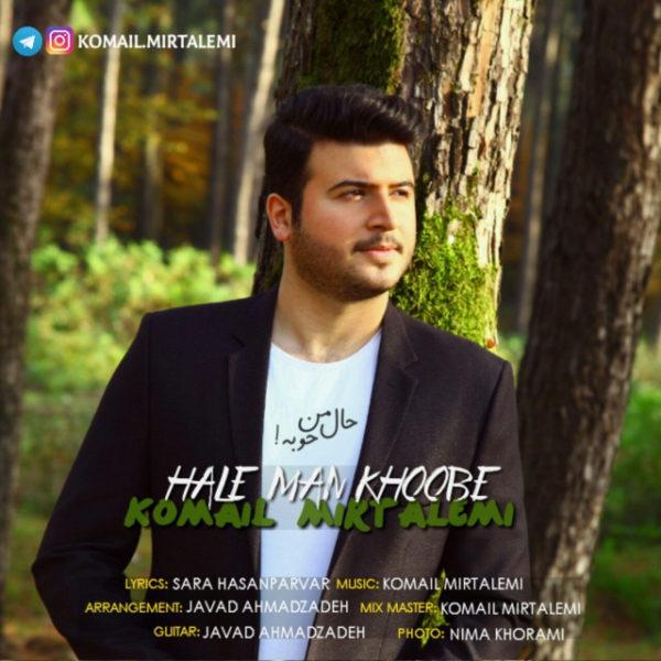 Komail Mirtalemi - Hale Man Khoobe