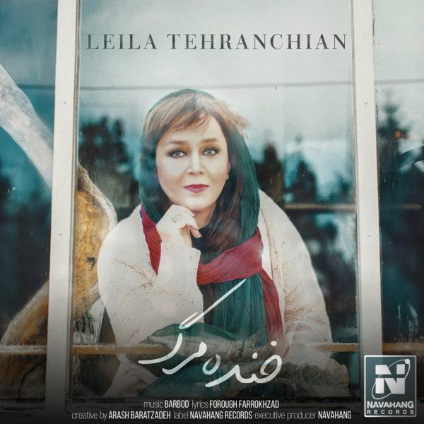 Leila Tehranchian - Khandeye Marg