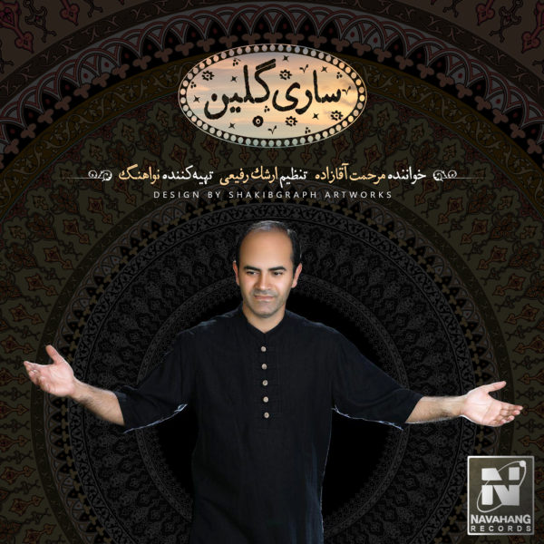Marhamat Aghazadeh - Sari Galin