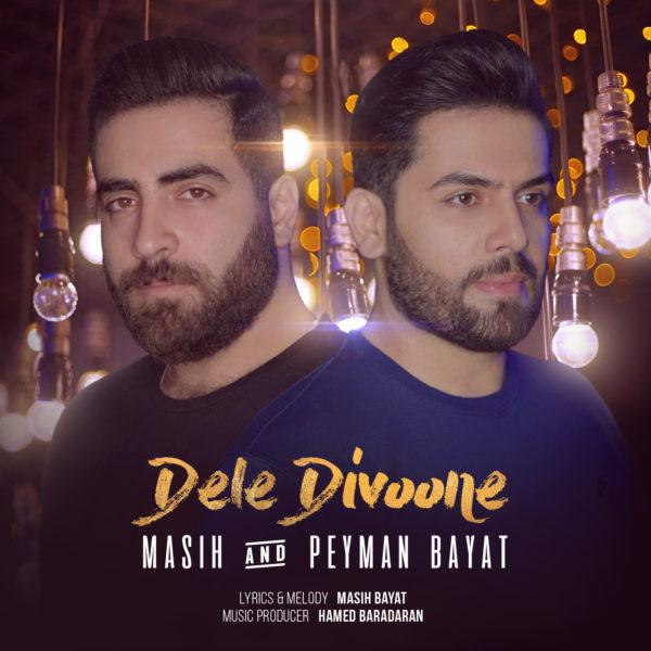 Masih & Peyman - Dele Divoone