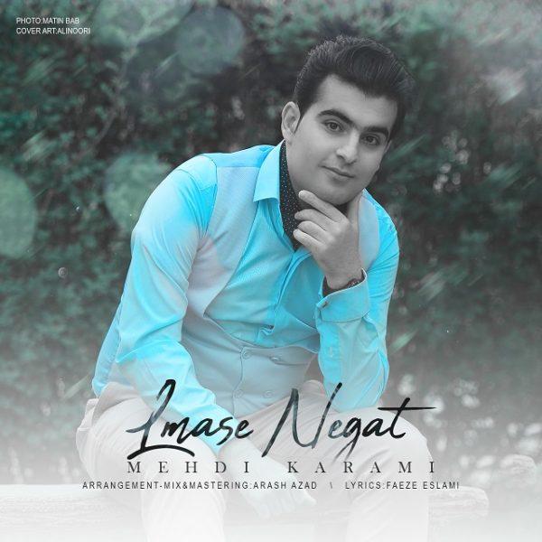 Mehdi Karami - Lamse Negat
