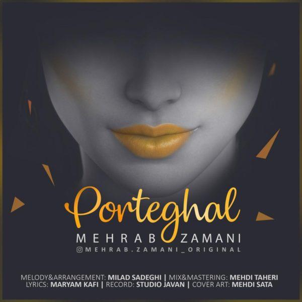 Mehrab Zamani - Porteghal