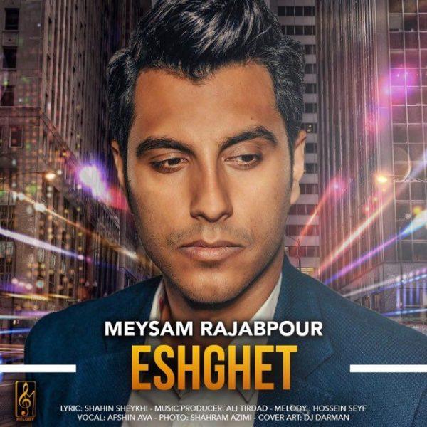 Meysam Rajabpour - Eshghet