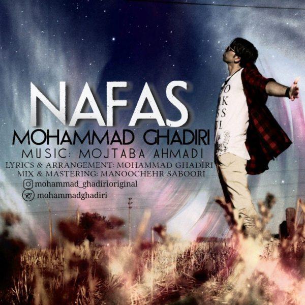 Mohammad Ghadiri - Nafas