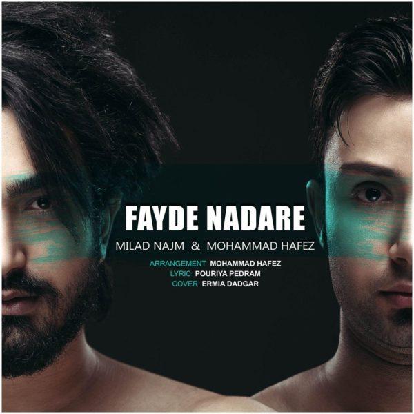 Mohammad Hafez & Milad Najm - Fayde Nadare