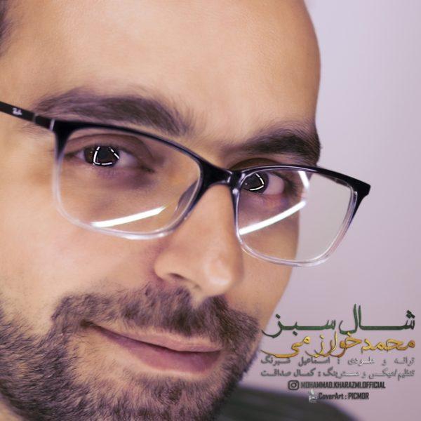 Mohammad Kharazmi - Shale Sabz