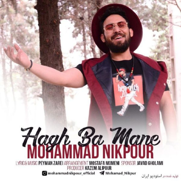 Mohammad Nikpour - Hagh Ba Mane