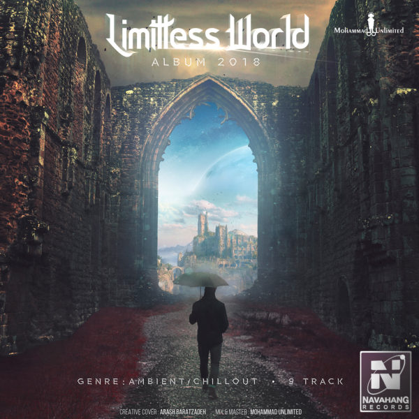 Mohammad Unlimited - Limitless