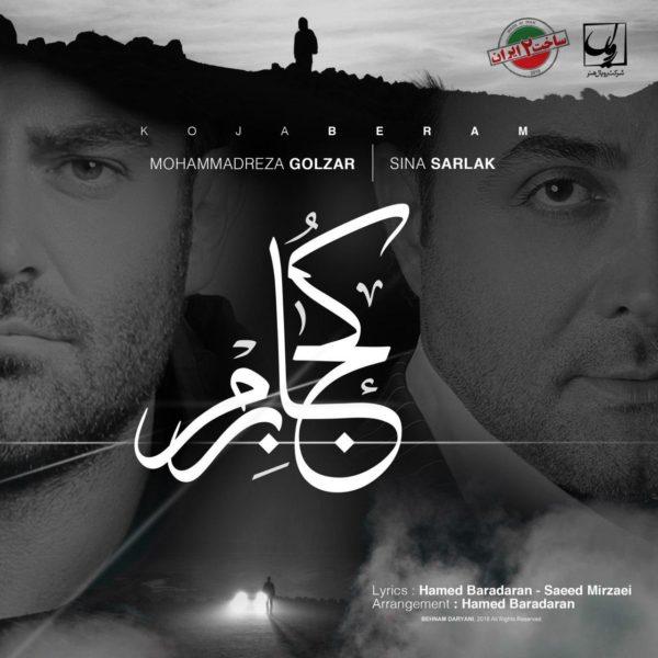 Mohammadreza Golzar & Sina Sarlak - Koja Beram