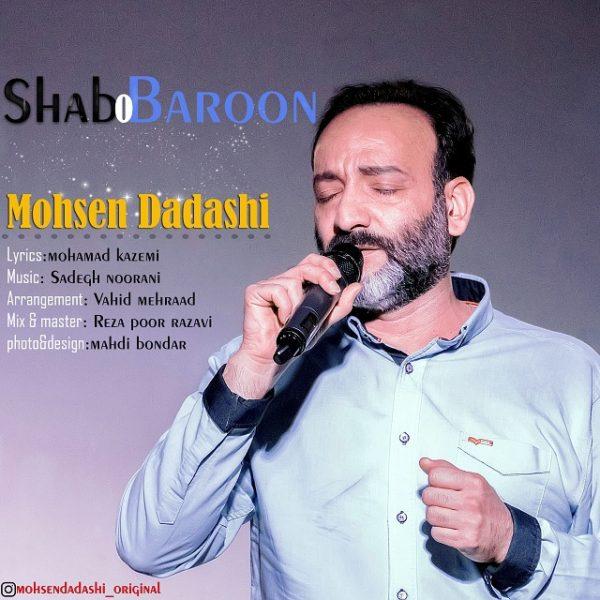Mohsen Dadashi - Shab O Baroon