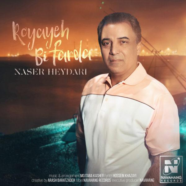 Naser Heydari - Royayeh Bi Farda
