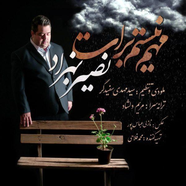 Nasir Behzad - Mohem Nistam Barat